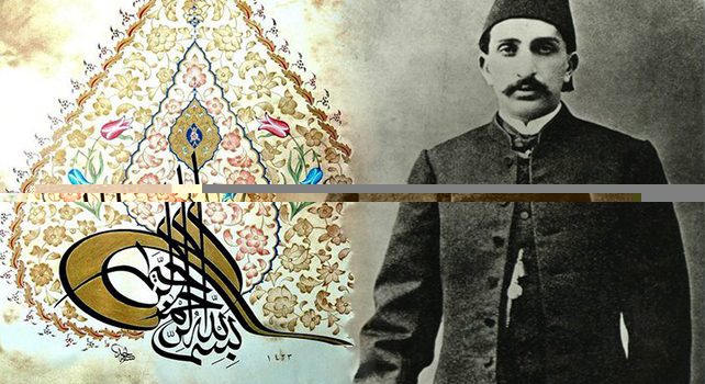 sultan-2-abdulhamit-abdulhamid-han