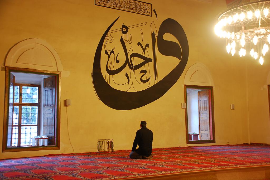 namaz-dua-islamask-sureler-dualar