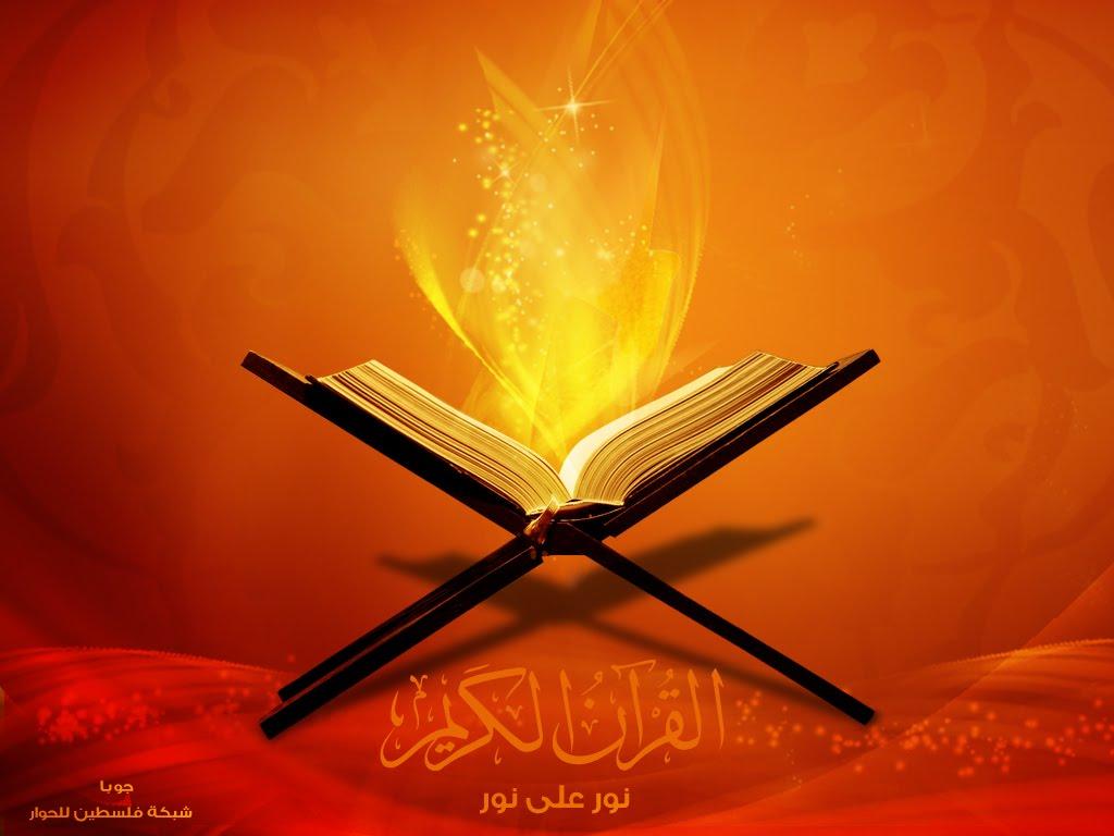 AL QURAN islam kuran furkan