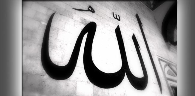 ALLAH-islam-Muslim-religion