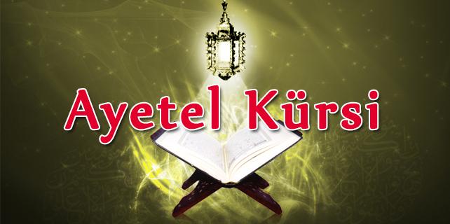 ayetel-kursi-holy-Quran