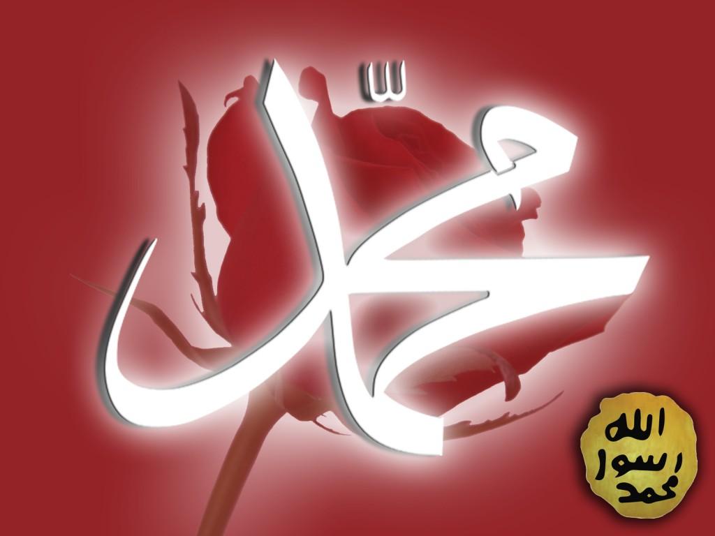 hz-Muhammet-Muhammed-hayati-Prophet-life