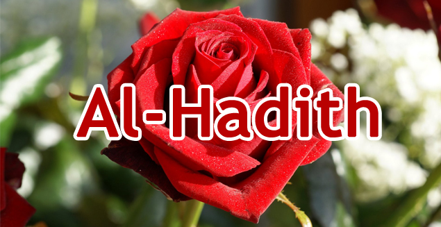 what-is-al-hadith